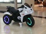 Kids Ride-on Toy Car/Electric Motorcycle/Royal Crusier Bike