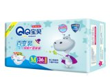QQ Baby Brand Multi-Fonction Baby Diapers (BB02)