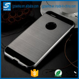 Brushed Shockproof Phone Case for Huawei Ascend Mate7
