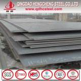 CCS Lr ABS Grade a Hot Rolled Ship Plate