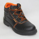 Safety Shoes (Upper: PU leather Sole: Rubber) . Work Shoes