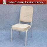 Elegant Aluminum Banquet Chair (YC-ZL01-01)
