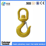 G80 Self-Locking Swivel Safety Hook with Latch