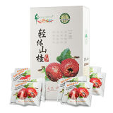 Detox Product Slimming Hawthorn Lose Weight