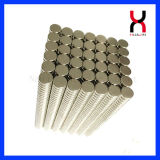 NdFeB Magnets Disc Ni-Cu-Ni Coating Magnetic Products (D15*2mm)