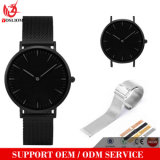 Vs-501 Fashion Watch with Slim Milanese Stainless Steel Mesh Strap Wrist Band for Women and Men
