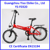 20 Inch Smart Myatu Electric Folding Bike