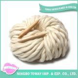 Chunky Knit Baby Boy Sweater Alpaca Acrylic Wool