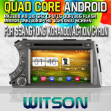 Witson S160for Ssangyong Korando/Action/Cyron Actyon Sports Car DVD GPS Player with Rk3188 Quad Core HD 1024X600 Screen 16GB Flash 1080P WiFi 3G Front (W2-M158)