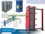 12 M2 Plate Heat Exchanger with 57 Heat Exchanger Plate