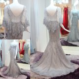 Lace Tulle Evening Dress Beading Shawl Neckline Party Prom Cocktail Dresses E76826