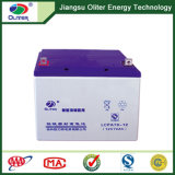 12V 70ah AGM Rechargeable Deep Cycle Solar Battery