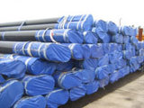 Carbon Steel Seamless Pipe.