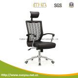 Comfortable Factory Price Mesh Ergonomic Swivel Office Chair (A616E Black)