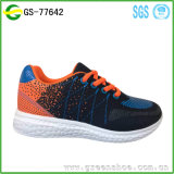 China Factory Price Customize Children Kid Shoes