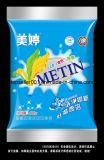 Chinese Detergent Powder with Softener