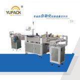 High Speed Apply Labellers Rotary Labeling Machine