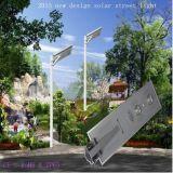 Outdoor IP65 All in One Solar LED Street Light /Solar Garden Lamp