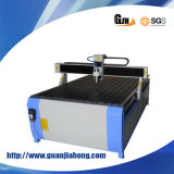 1212 CNC Router Machine