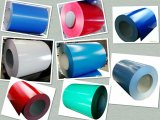 Coated / Prepainted / Embossed Aluminum Coil (A001)
