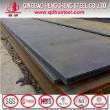 Weathering Steel Plate/Corten Steel Sheet/Corten Steel Plate