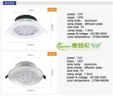 12W White&Silver Round LED Down Light, Down Lamp