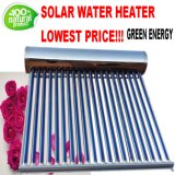 200L Copper Heat Pipe Pressurized Solar Heating Water System
