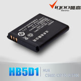 Hb5d1 Mobile Phone Battery with High Quality 3.7V