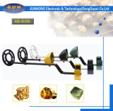 Long Distance Ground Searching Gold Metal Detector