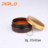 50g 1.7oz Free Sample Amber Plastic Jar with Gold Aluminum Lid Cosmetic Cream Jar
