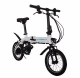 """Onebot 14"""" 2-Wheel Mini City Electric Bike with Pedal Assisted and LG Lithium Battery"""