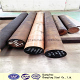 Hot work mould steel (round bar and steel plate)