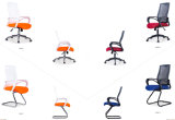 Multi Functional Economic Mesh Staff Vistor Chair