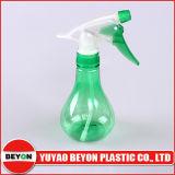 Colored 275ml Bulb Shaped Plastic Bottle