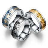 Stainless Steel Couples Jewelry Fashion Wedding Ring