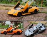 Kid R/C Model Lamborghini (License) Toy