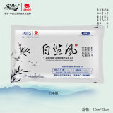 Hotel restaurant Used Cleaning Skincare Antibacterial Wet Towel Cotton Microfiber Chinese Supply