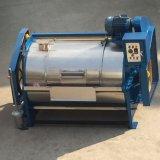50kg Capacity Washing Machine (GX)