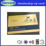 Lo-Co Hi-Co Magnetic Stripe Card