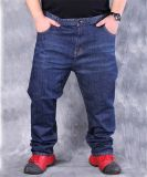 P1172 Men High Waist Loose Jeans with High Elasticity