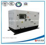 Deutz Engine 40kw /50kVA Silent Diesel Generator Set