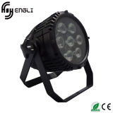 7*10W LED Waterproof Stage PAR Can (HL-032)