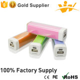 2600mAh Mini Portable Lipstic Power Bank for Mione/Xiaomi/HTC/Samsung