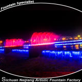 2016 New Project Fountain Show