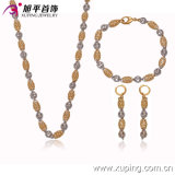 Fashion Two-Tone Hollow out Spherical Jewelry Set (63110)
