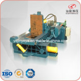 Ydf-63A Hydraulic Type Scrap Metal Baler Recycling Machine