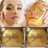 Wholesale Beauty Cosmetics Collagen Gold Mask 24K Golden Mask Facial