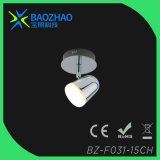 Plating Chrome SMD LED Wall Light