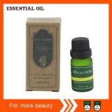 Supple Moisturizing Essential Oil OEM/ODM