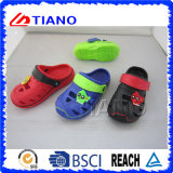 New Lovely Shape EVA Clogs for Boys (TNK24656)